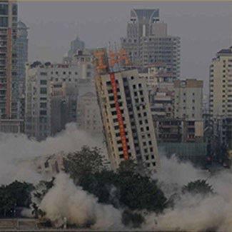 Проектная документация для сноса зданий и сооружений